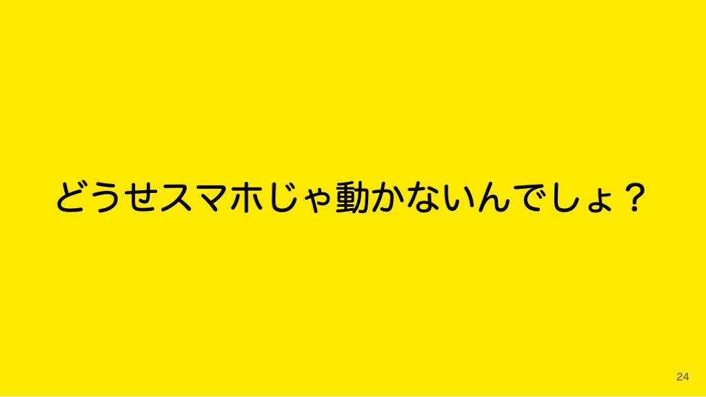 f:id:esakun:20201022092553p:plain