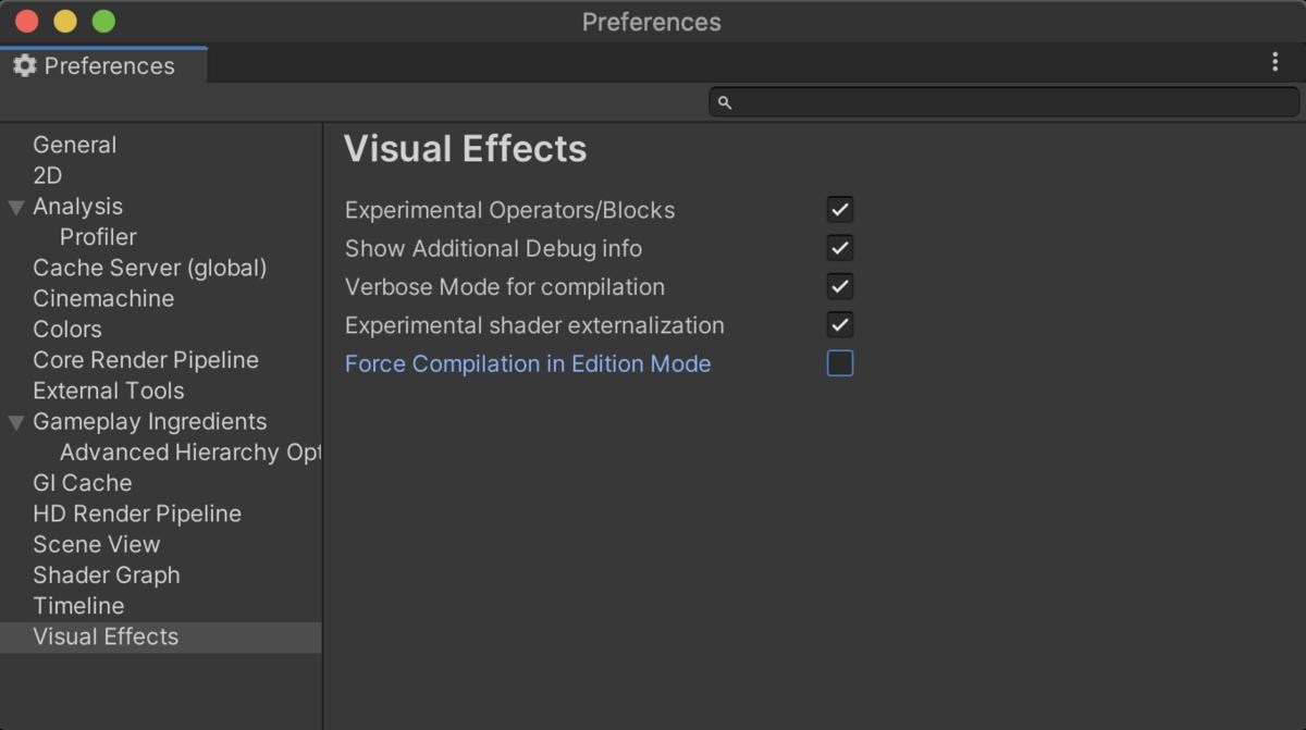 【Unity】必ず設定しておくべきPreferencesのVisual Effectsの設定項目_0
