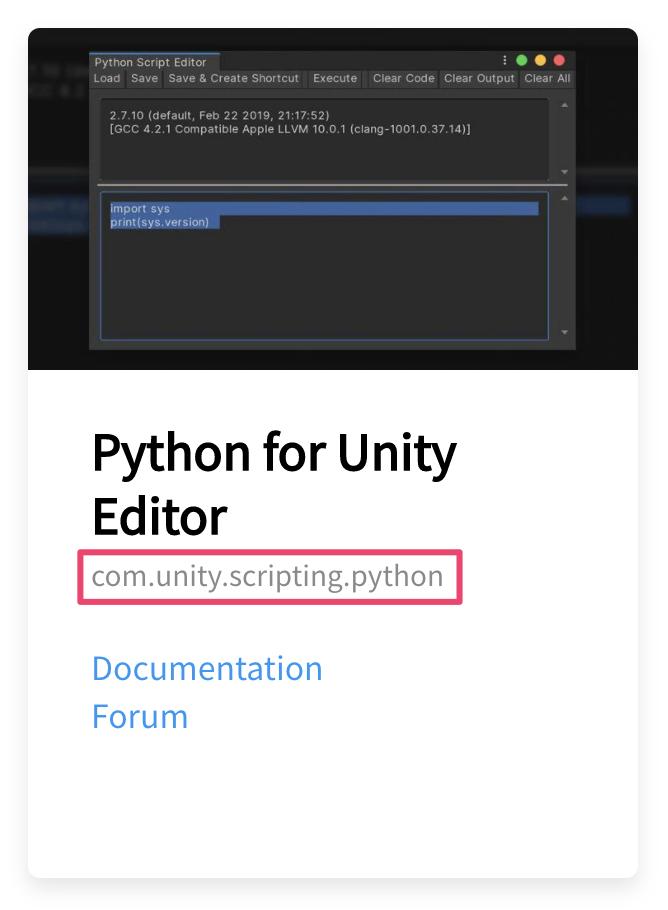 【Unity2021】Experimentalパッケージのインストール方法_0