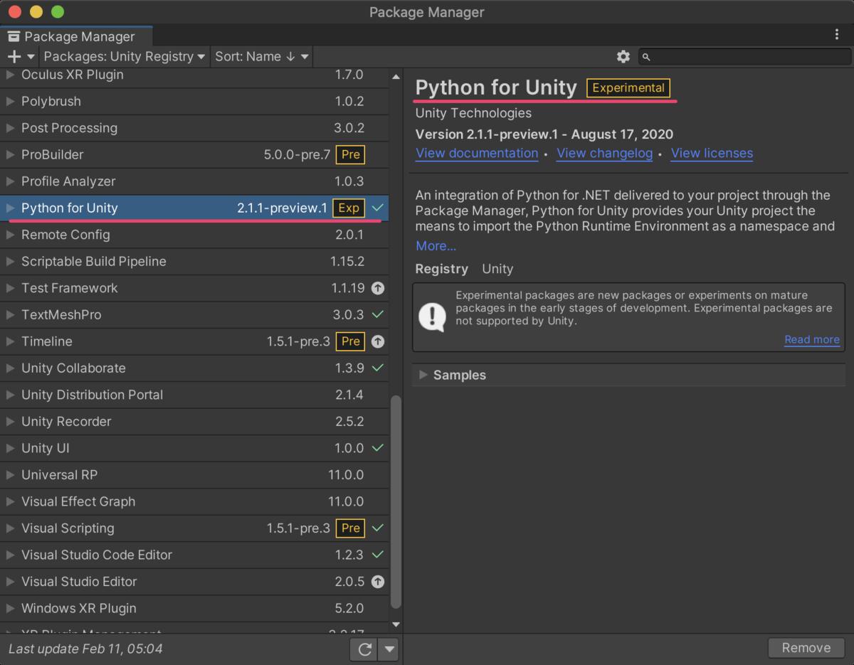 【Unity2021】Experimentalパッケージのインストール方法_3