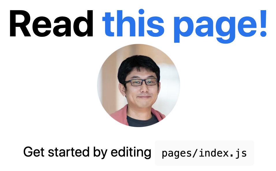 【Next.js】画像は自動に最適化される、すごい_1