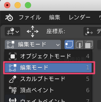 【Blender2.93】頂点、ポリゴンのループ選択方法_3