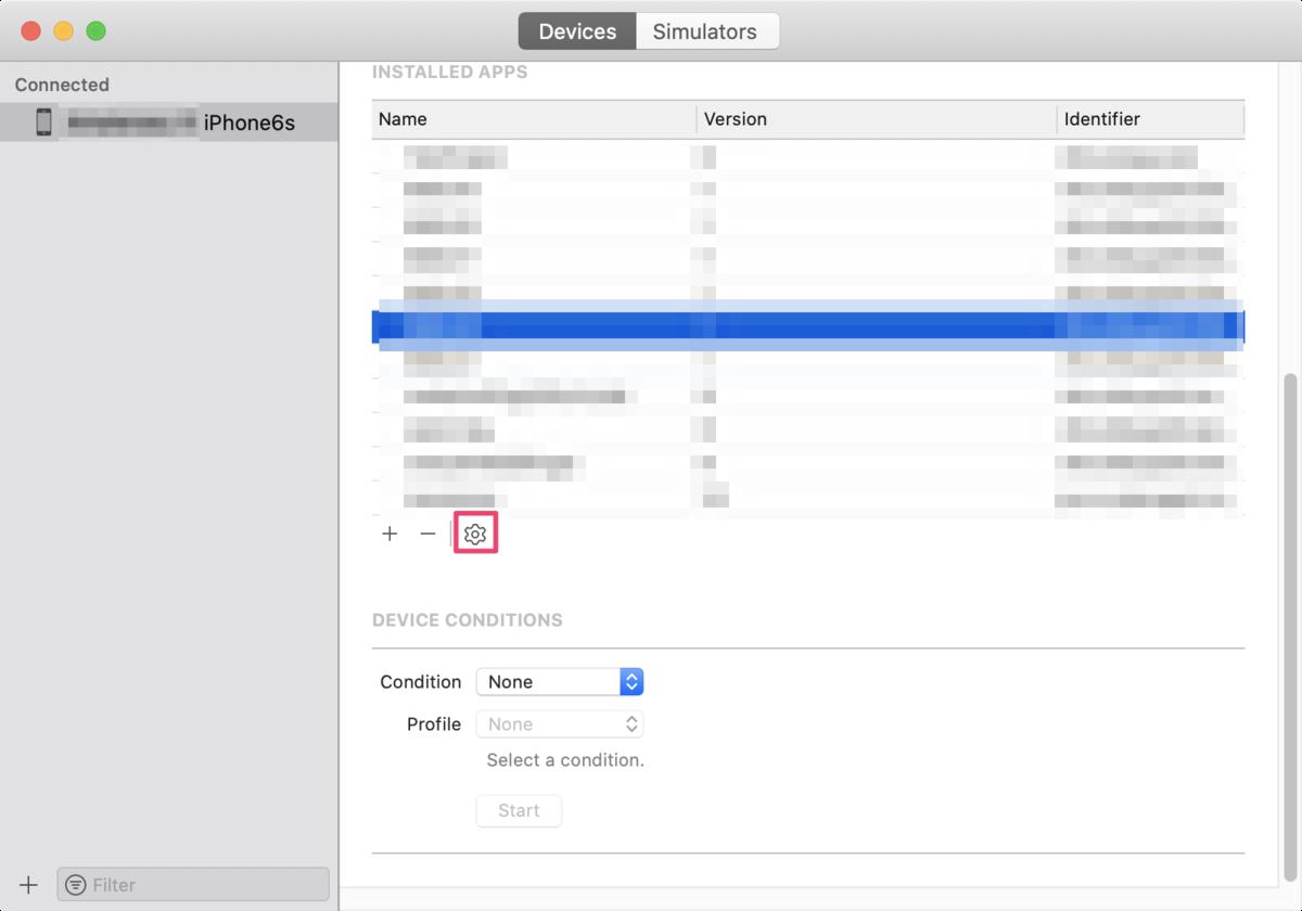 【iOS開発】iOSデバイスの中を確認する_1