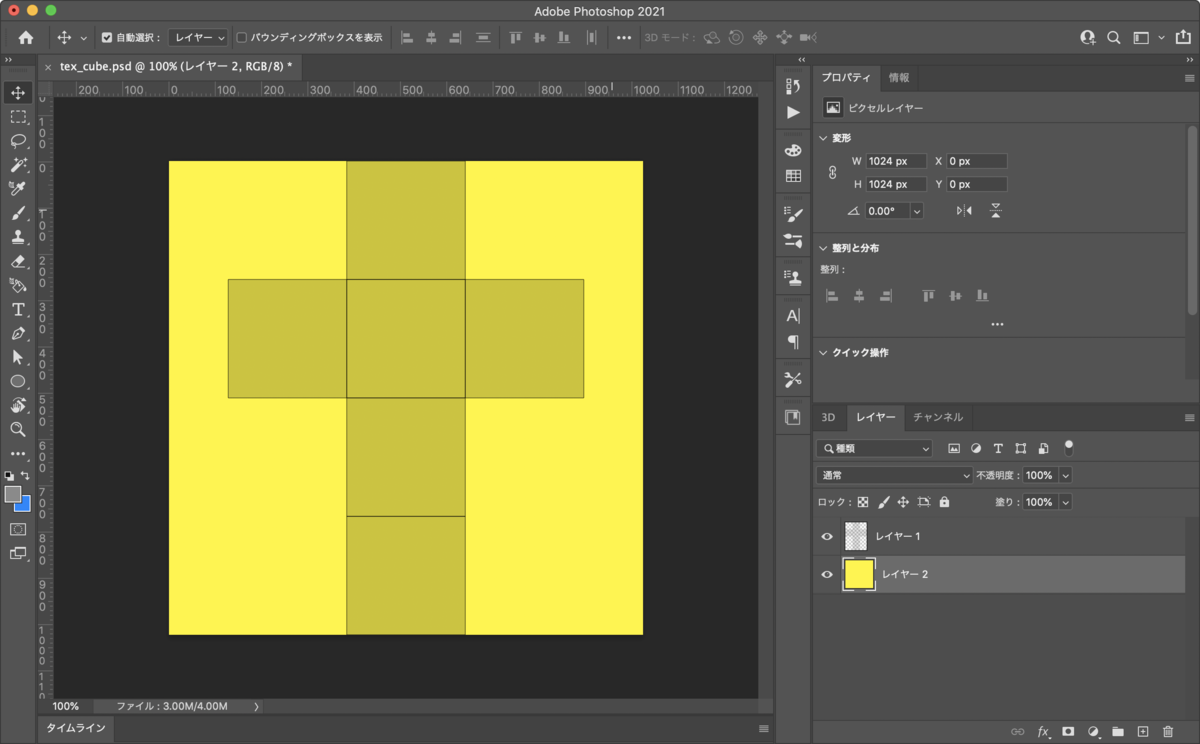 【Blender】UVマップの編集・更新を手早く実行する方法_3