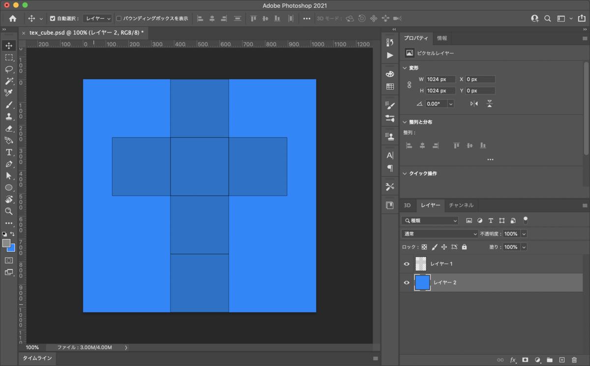 【Blender】UVマップの編集・更新を手早く実行する方法_6