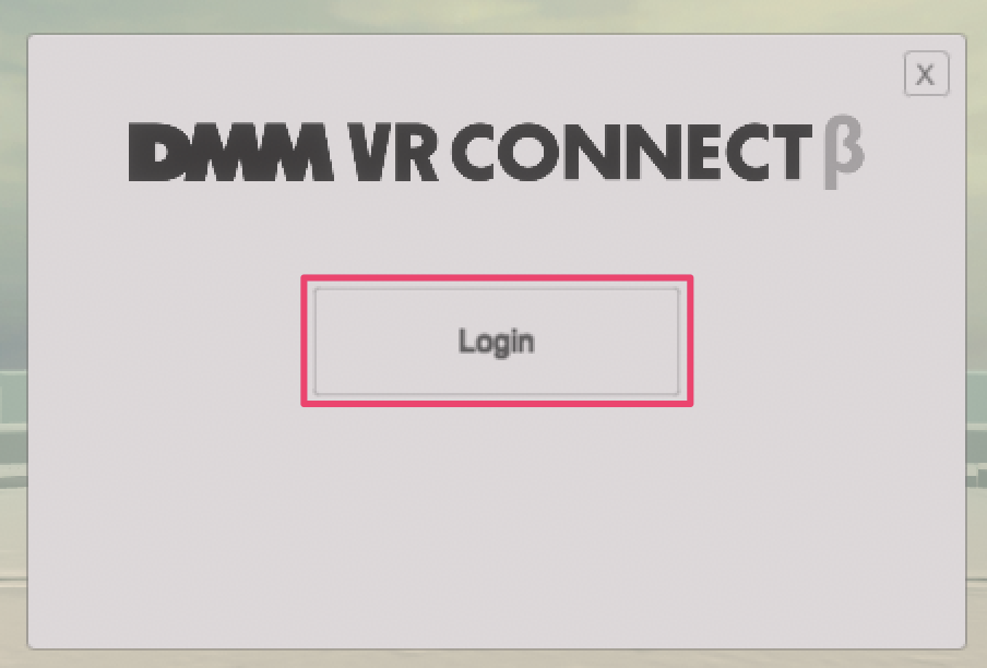 【DMM VR Connect】VRMを表示させる方法_13