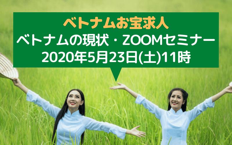 f:id:escape2bangkok:20200519101543p:plain