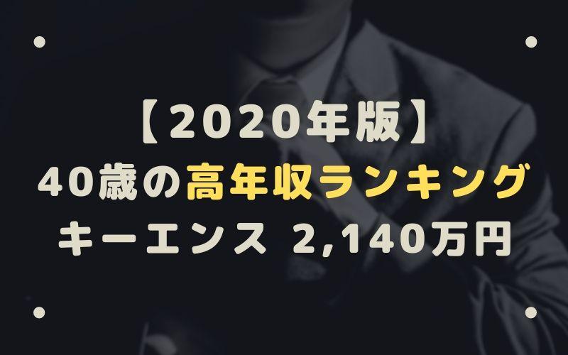 f:id:escape2bangkok:20200602185716j:plain