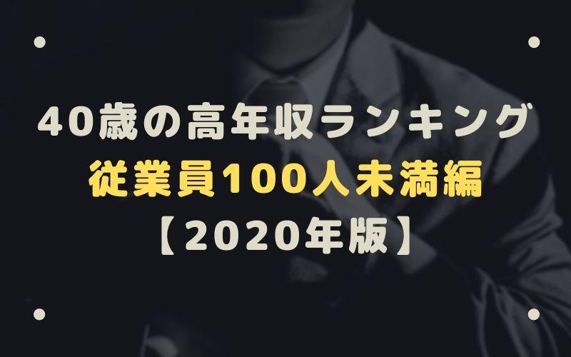 f:id:escape2bangkok:20200609192236j:plain