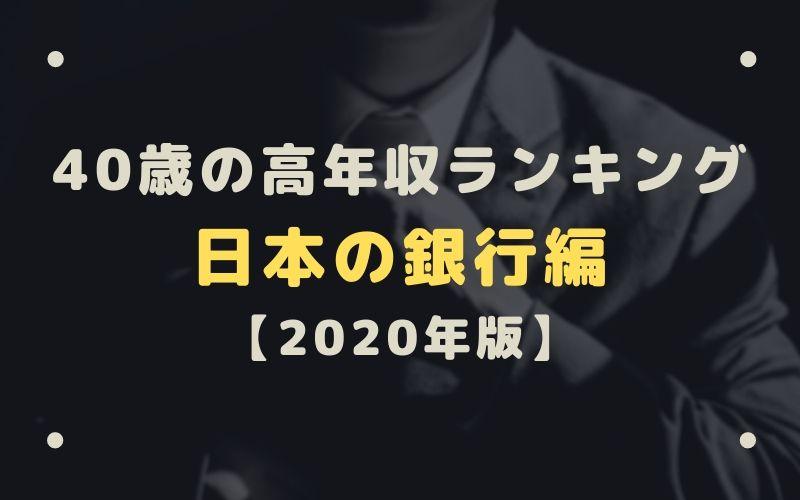 f:id:escape2bangkok:20200629122937j:plain