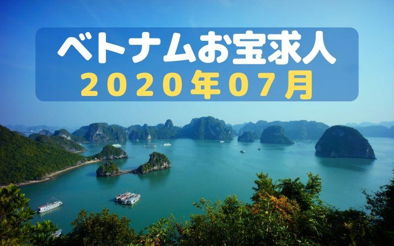 f:id:escape2bangkok:20200701144434j:plain