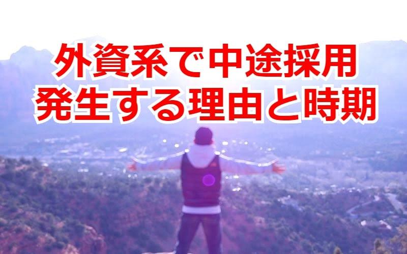 f:id:escape2bangkok:20200919174420j:plain