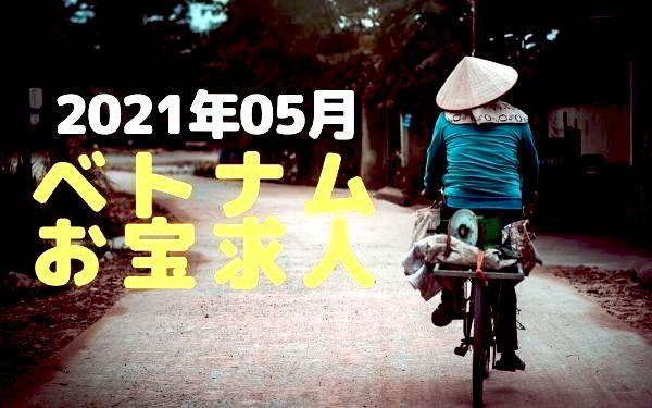 f:id:escape2bangkok:20210503181849j:plain