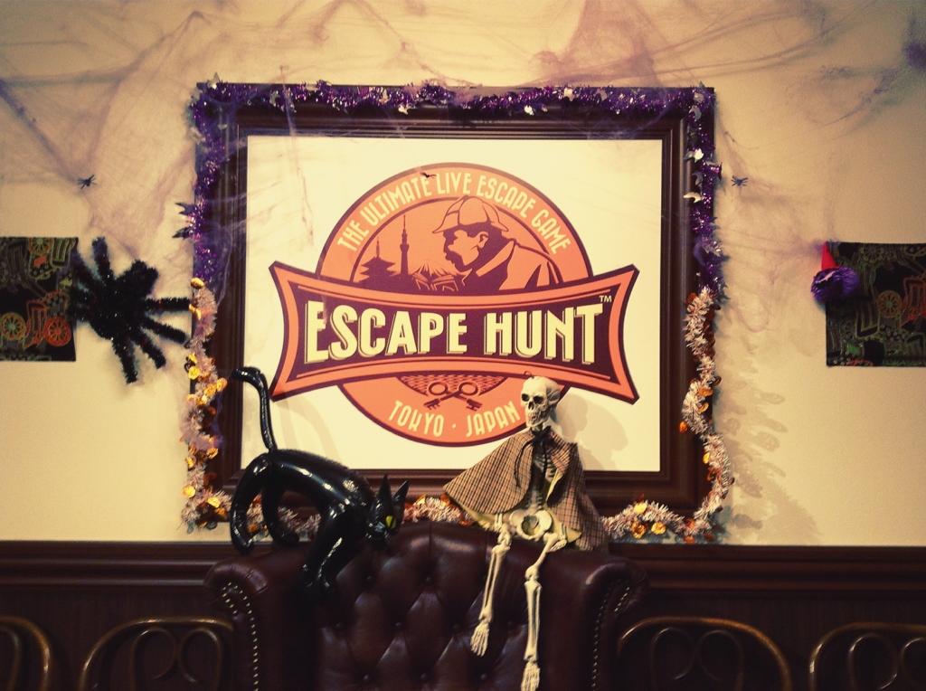 f:id:escapehunttokyo:20161023143300j:plain