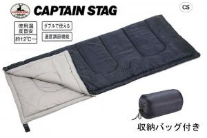 寝るときの寒さ対策・寝袋