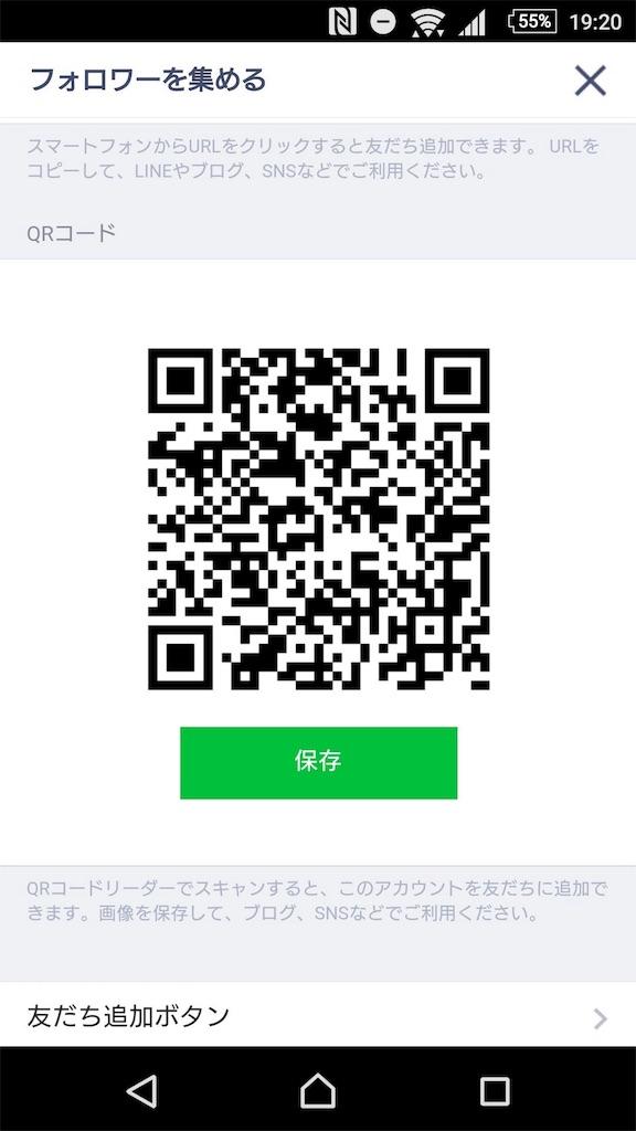 f:id:eseumagonn8001:20170704233243j:image
