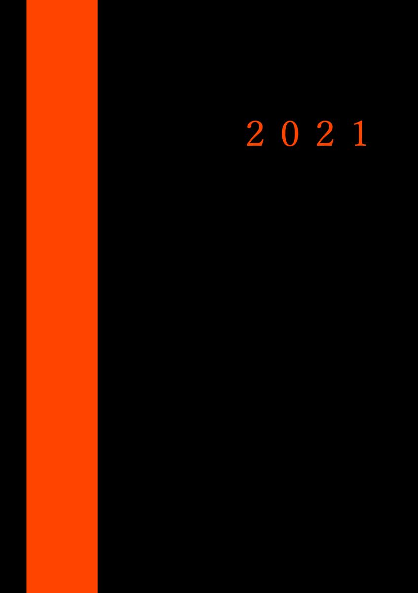 f:id:esezuishou:20200904193646p:plain