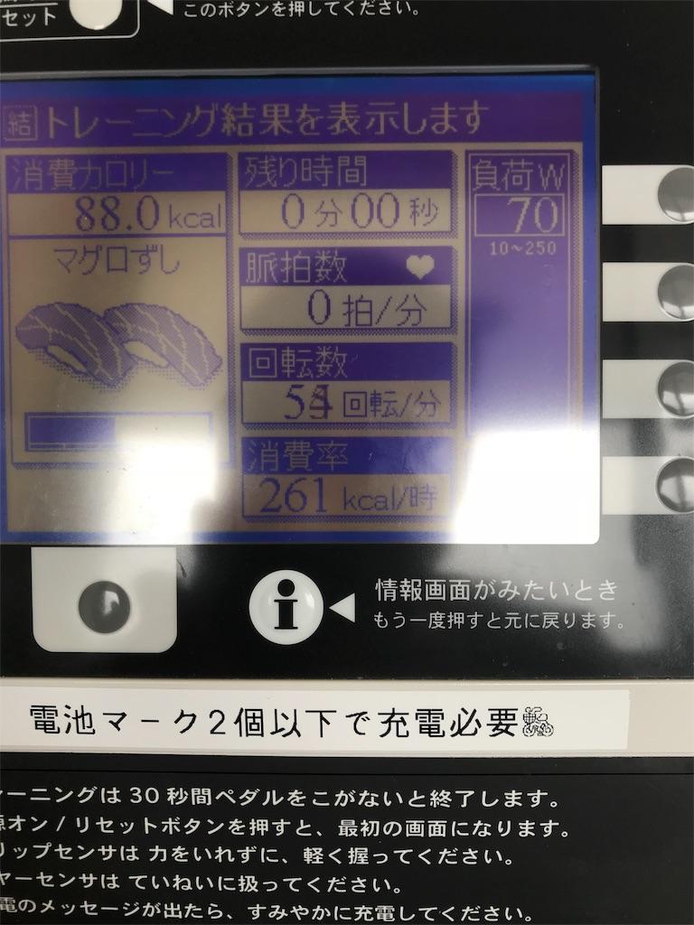f:id:eshajyouri:20180910104212j:image