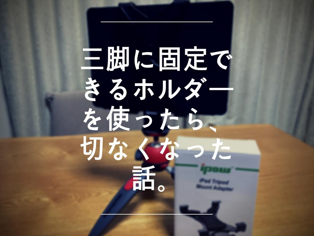 f:id:eshateblo:20170601000841j:plain