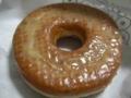 doughnut 9