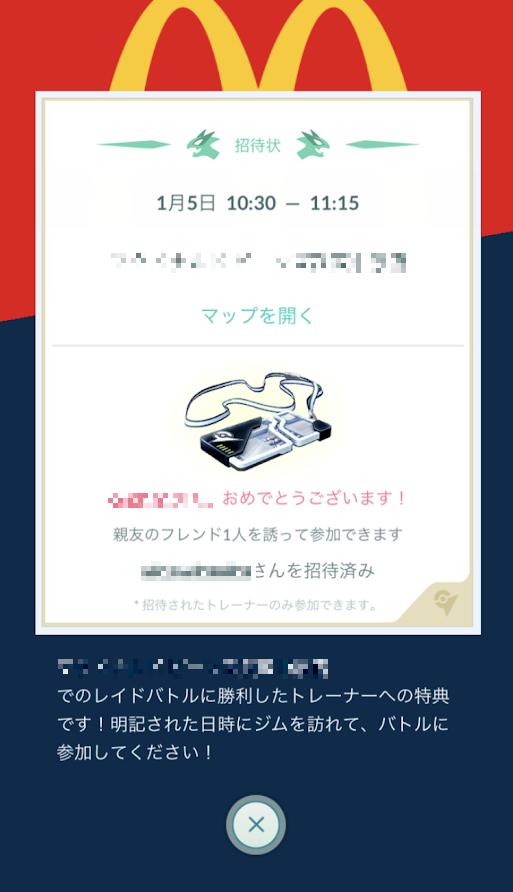 f:id:esk-room:20190105101339p:plain