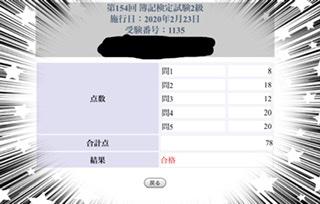 f:id:esmin:20200310125430j:plain