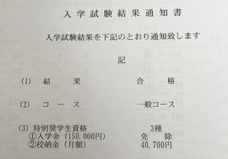 f:id:esmin:20210206105305j:plain