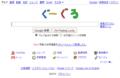 ぐりとぐらGoogle