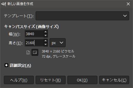 f:id:espio999:20210410230805p:plain