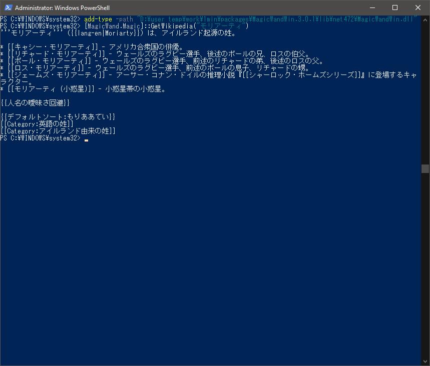f:id:espio999:20210529232005p:plain