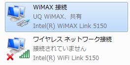 20100109165139