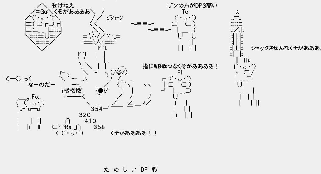 f:id:esse245:20210109093526p:plain