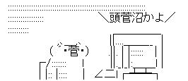 f:id:esse245:20210109154549j:plain