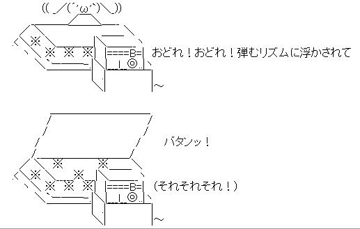 f:id:esse245:20210109165011j:plain