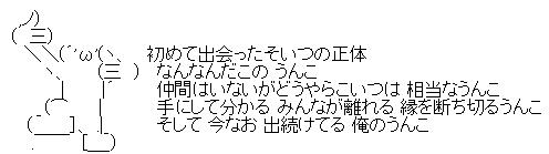 f:id:esse245:20210109165102j:plain