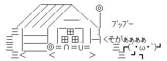 f:id:esse245:20210109171315j:plain