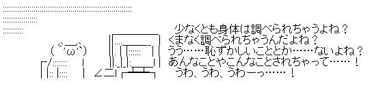 f:id:esse245:20210110113311j:plain