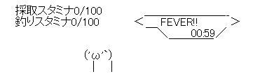 f:id:esse245:20210110123636j:plain