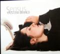 CRISTINA BRANCO / SENSUS ( CD )