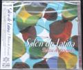 ■ 2割引 ■ BELEZA & FRIENDS / SALON DE LATINA ( 新品 - 未開封 ) ( CD )