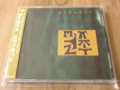 ETZAKIT / ETZAKIT ( JAPAN press ) ( 帯付 ) ( CD )