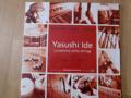 YASUSHI IDE presents LONESOME ECHO STRINGS / PLEIN SOLEIL ( 12 )