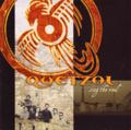 エスタシオ ラテン CD
