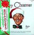 BING CROSBY / MERRY CHRISTMAS ( LP )
