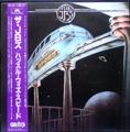 JB'S / HUSTLE WITH SPEED ( 1989 JAPANESE press ) ( LP )