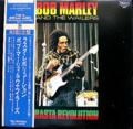 BOB MARLEY and THE WAILERS / RASTA REVOLUTION ( 1979 JAPANESE press ) ( 帯付 ) ( LP )