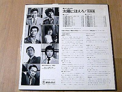 井上堯之バンドの画像 p1_5