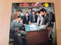 井上堯之バンド - 大野克夫 / O.S.T. [ 太陽にほえろ!総集編 ( LP )