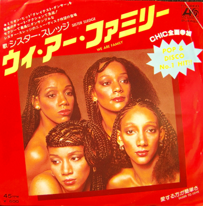 Sister Sledge We Are Family Long Version 1984 Mix By Bernard Edwards