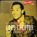 LORD CREATOR / DON'T STAY OUT LATE - GREATEST HITS ( LP )